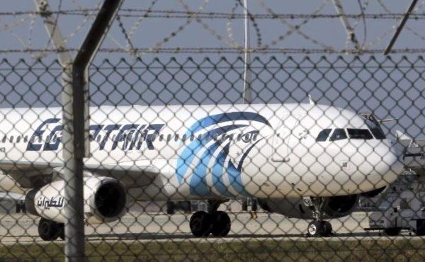 Un avion de la compagnie EgyptAir