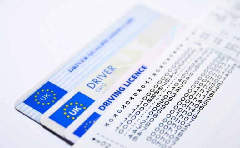 Un permis de conduire
